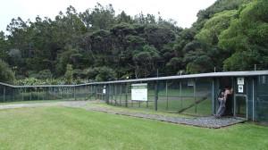 L'enceinte du Glenfern Sanctuary