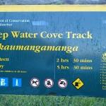 Deep Water Cove où comment shunter le péage de Oke Bay