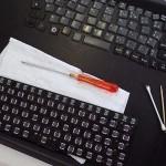 Nettoyage et conversion du clavier